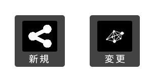 色々なボタンを作る2_2