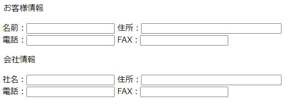 リストボックス・ファイルの選択・項目のグループ化3