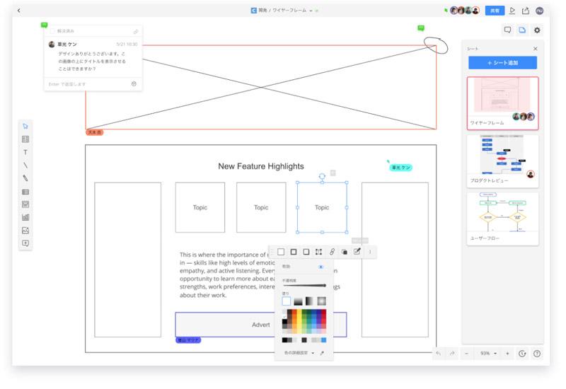 レスポンシブウェブデザインの制作手順1