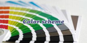 Webデザイン参考にすべき配色の基本