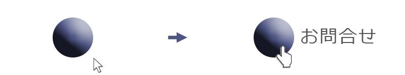 Webサイトにおけるユーザビリティの基本5
