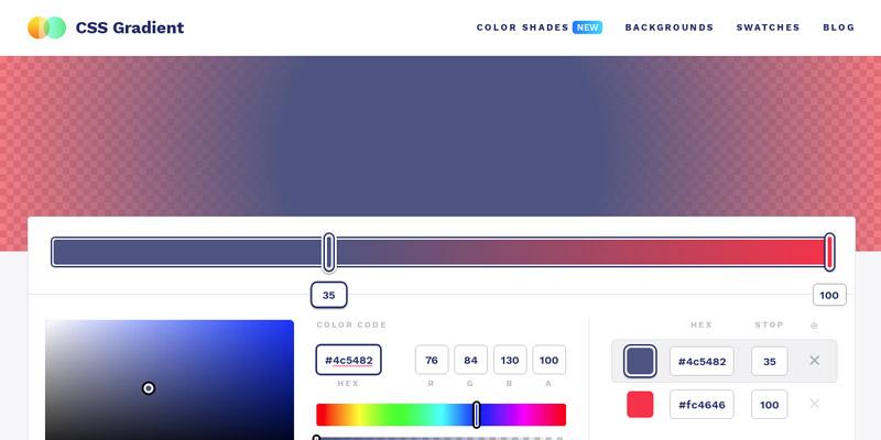 CSSで実現するデザイン性豊かなグラデーションボタン5
